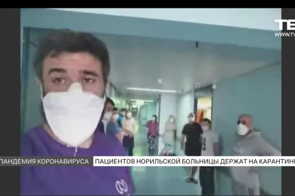 Пациенты записали видео для журналистов