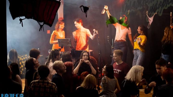В Архангельске из-за угрозы распространения коронавируса отменят концерт в клубе «Колесо»