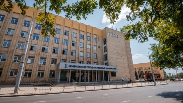 В КемГУ рассказали, когда студенты выйдут с дистанционки. Но только для практики и лабораторных