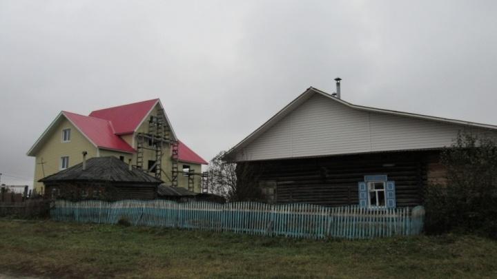В Зауралье изменили условия выдачи льготных микрозаймов на строительство жилья молодым семьям