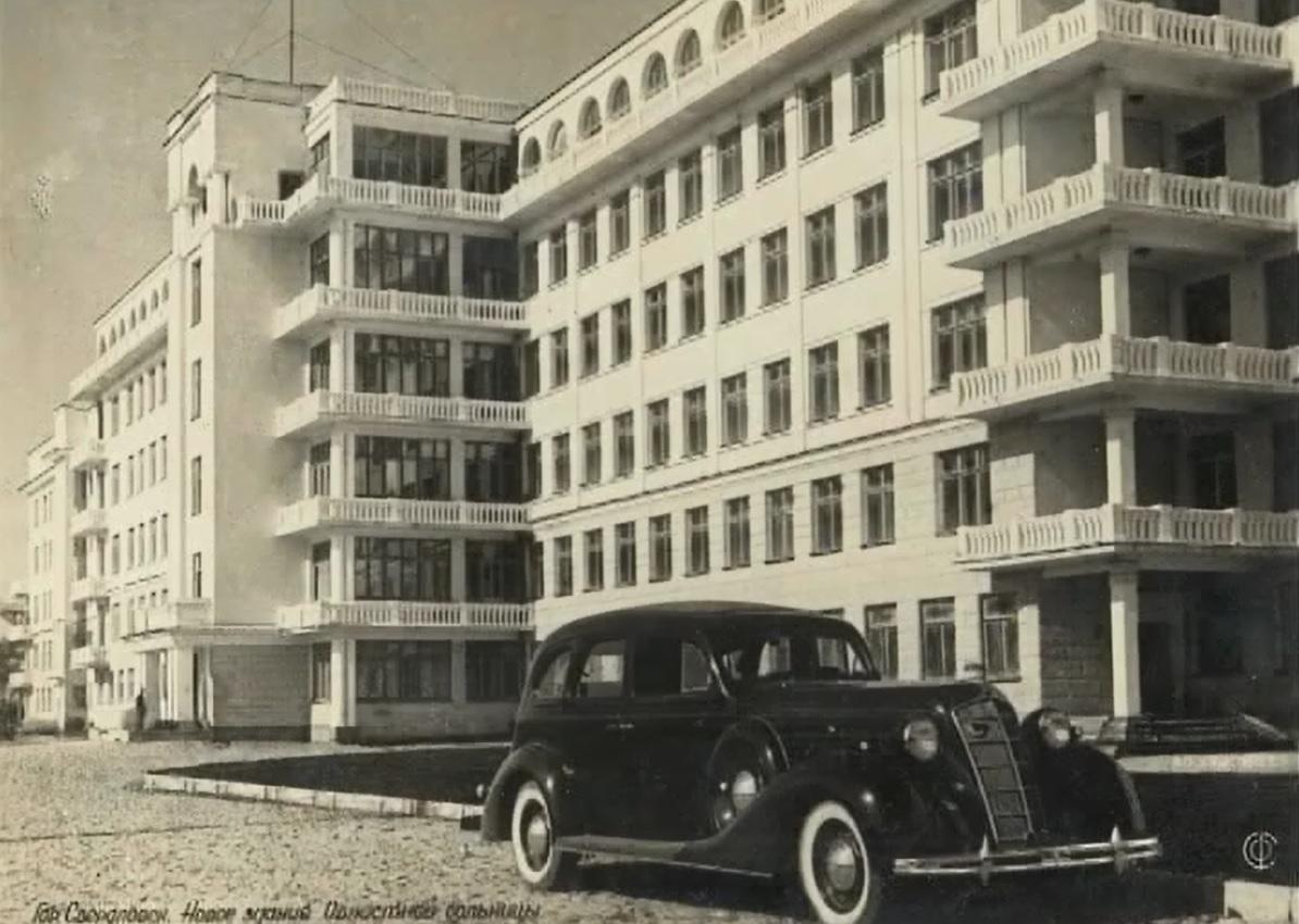 """Здание больницы в Зеленой Роще начали строить в <nobr class=""""_"""">1932 году</nobr>"""