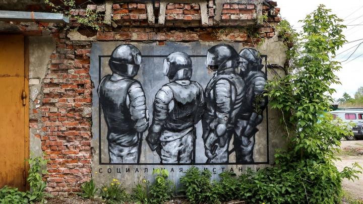 «Режима повышенной готовности» больше нет: три коронавирусных граффити Никиты Nomerz'а уничтожены