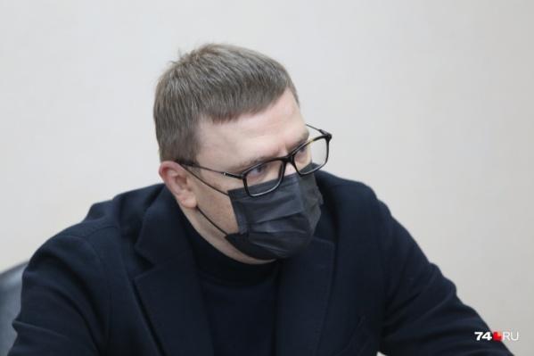 Документ о продлении ограничений подписал губернатор Алексей Текслер