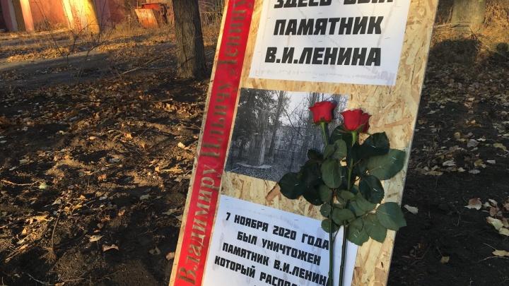 «Это был первый день протестных акций»: волгоградцы установили стелу на месте снесенного памятника Ленину