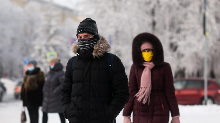 Как замерзало Кемерово: 17 фото города во время сильных морозов