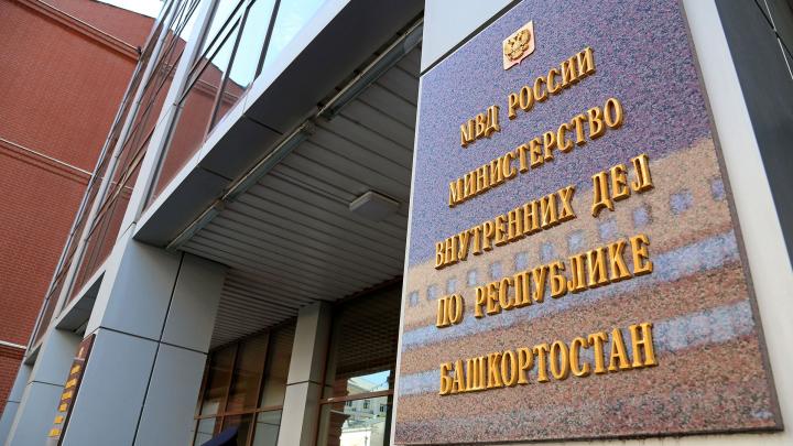 В МВД Башкирии рассказали подробности поджога креста в Узяне