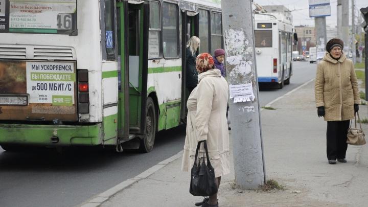В Омске три автобуса из Амура будут ездить по-новому