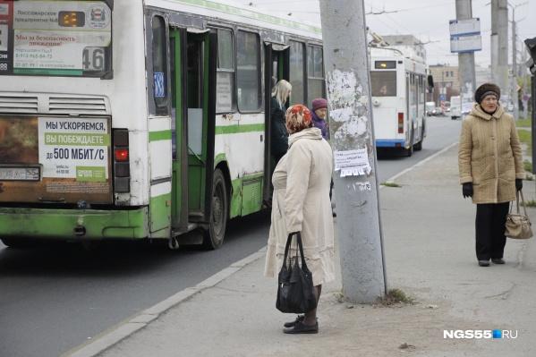 Автобус № 46 будет останавливаться возле онкодиспансера