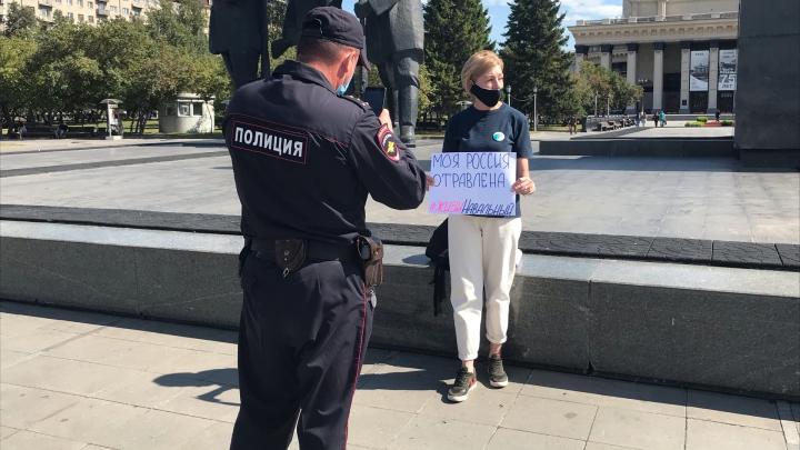 «Моя Россия отравлена»: в Новосибирске начались акции в поддержку Навального