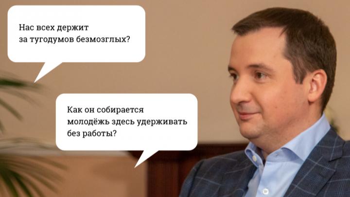 «Самое главное — народ слушать»: что читатели 29.RU думают про первое интервью Цыбульского
