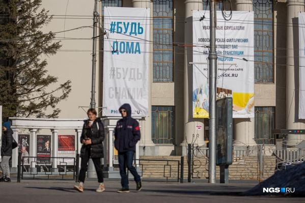 Новосибирцы, несмотря на действующий в регионе режим самоизоляции, продолжают гулять по улицам, а количество заболевших растет