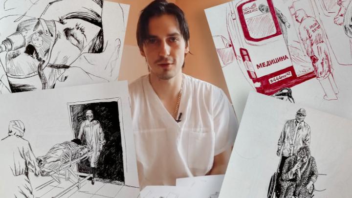 Кемеровский хирург лечит больных с COVID-19 и рисует будни медиков. Показываем 10 крутых работ врача