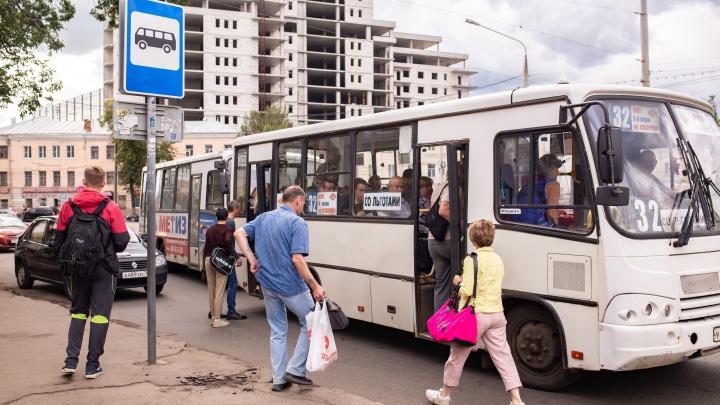 Власти Ярославля рассказали, что будет со стоимостью проезда