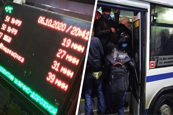 Добираться домой на общественном транспорте екатеринбуржцам приходится в тесноте