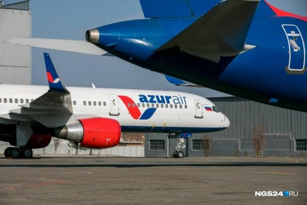 По итогам торгов цена в красноярском аэропорту на авиакеросин выросла на 48,6%
