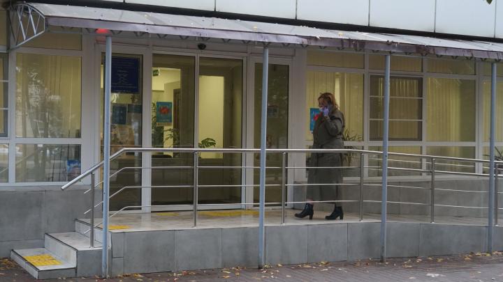 В управлении здравоохранения Ростова прошли обыски