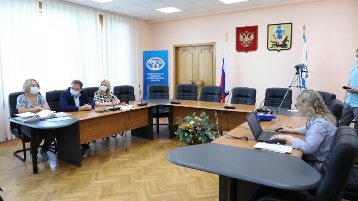 Избирком Архангельской области принял документы от восьми кандидатов в губернаторы региона