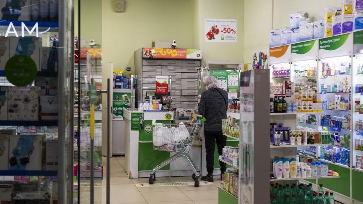 «Препарата нет»: в Ярославской области онкобольные уже месяц не могут получить льготные лекарства