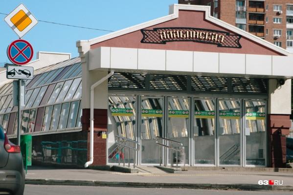 Сейчас для пассажиров открыты только два выхода со станции
