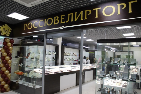 Сеть ювелирных магазинов работает в Омске более 20 лет