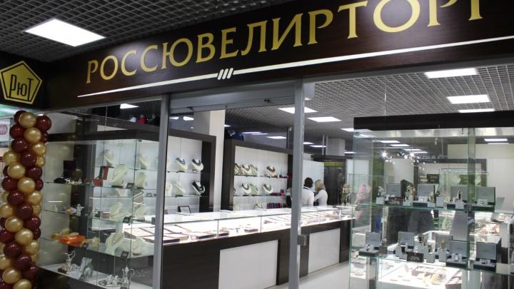 Кирилл Хариби выставил на продажу часть магазинов сети «Россювелирторг»