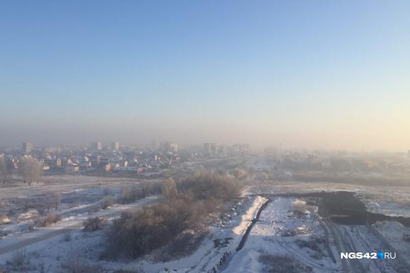 Смог окутал Кемерово еще с вечера 26 ноября и сохраняется уже почти сутки