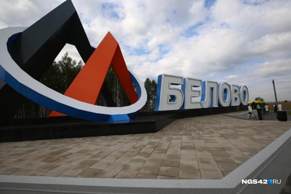 Черный треугольник символизирует угольную промышленность, а оранжевый — энергетику