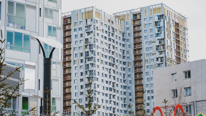 За семь месяцев пермяки оформили ипотеку на 30 миллиардов рублей — больше, чем в прошлом году