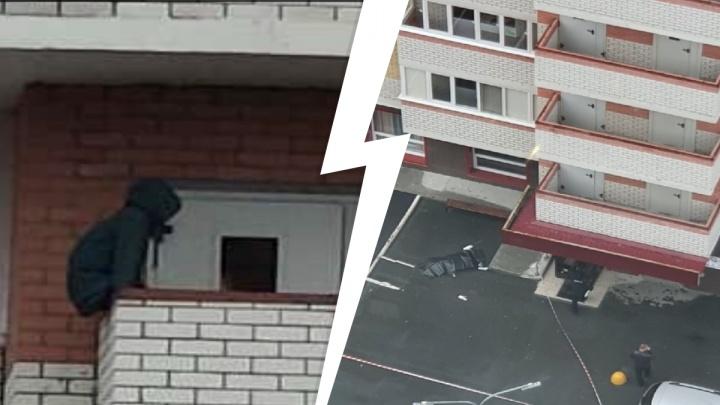 Долго сидела на балконе: в Тюмени погибла девушка после падения с 22-го этажа