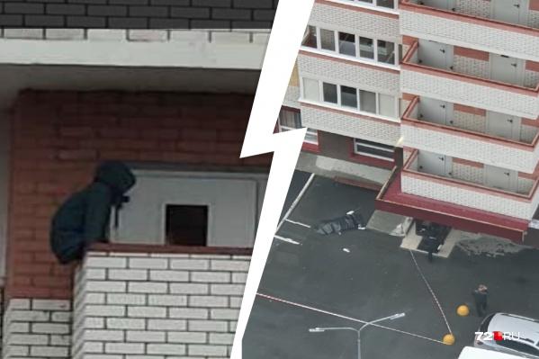 Около получаса девушка сидела на перилах балкона