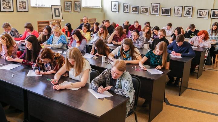 Омичи напишут этнографический диктант в режиме онлайн