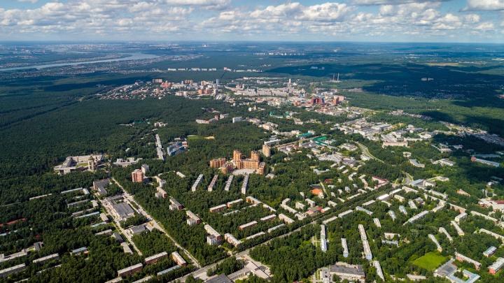 Слава Степанов показал Академгородок с высоты — 15 головокружительных кадров