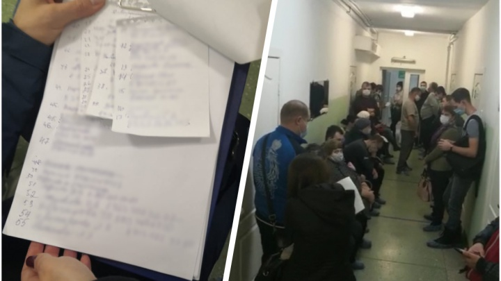 В очереди 55 человек: пациенты начали приходить в поликлинику на Связистов до ее открытия