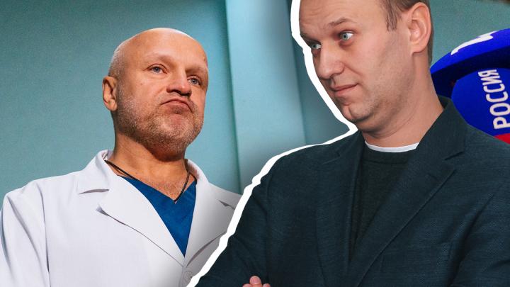 «Навальному предстоит скорректировать привычки»: омские врачи ответили на критику оппозиционера