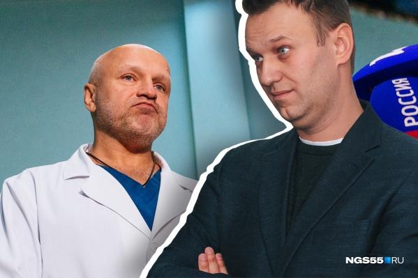 По мнению врачебного сообщества, Навальный оскорбил всю омскую медицину