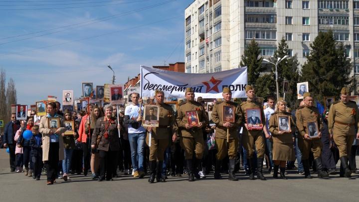 В Шадринске вслед за Курганом отменили шествие «Бессмертного полка»