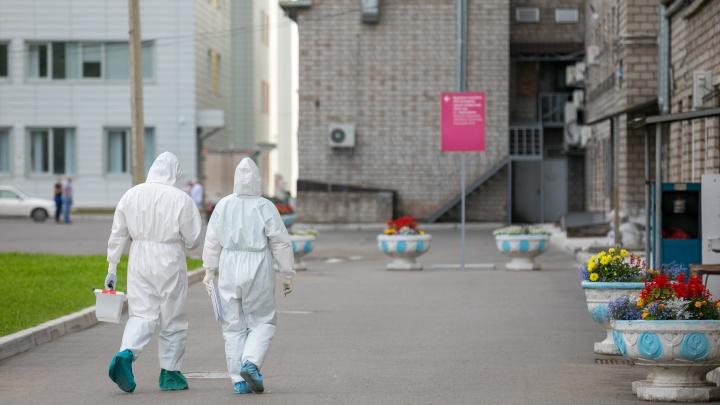 Шесть человек умерли от коронавируса в Красноярском крае за последние сутки