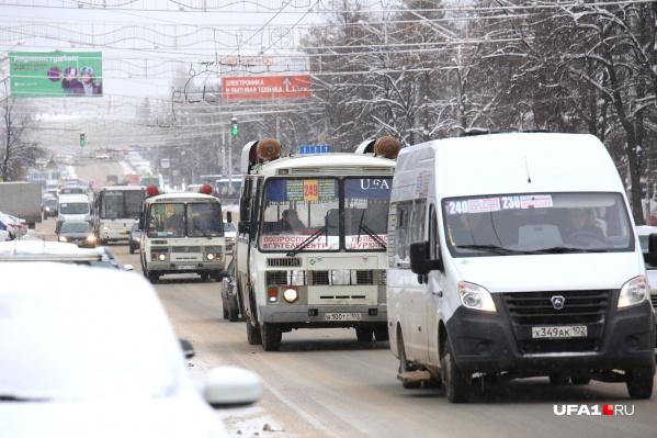 Транспортная реформа в городе не может решиться уже больше года