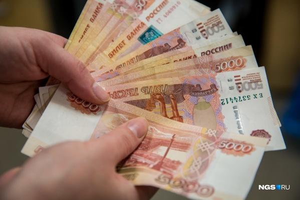 Ранее власти заявили о намерении взять кредит на 11,3 миллиарда