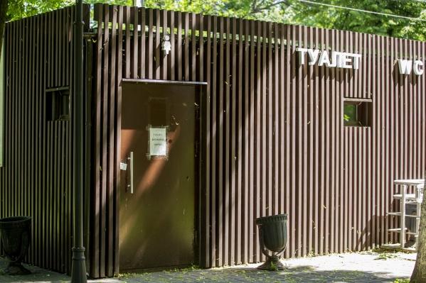 В Ярославле откроют туалеты
