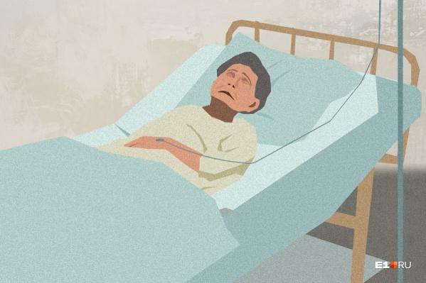 Наша героиня пробыла в больнице три недели