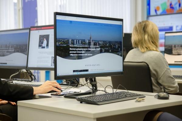 ЮУрГУ объявил набор по программам повышения квалификации в дистанционном формате