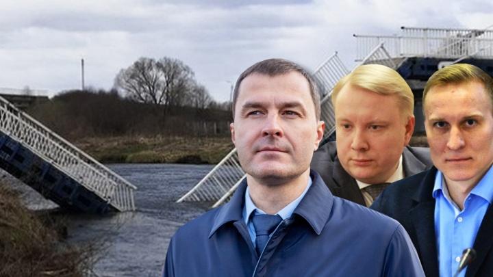 Неудобные ситуации, в которые попадали ярославские чиновники и депутаты: антирейтинг-2020
