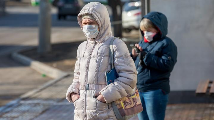 В Красноярском крае выявили 288 новых случаев заражения коронавирусом