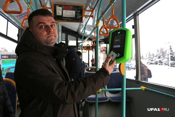 Теперь оплатить проезд пассажиры смогут без кондуктора