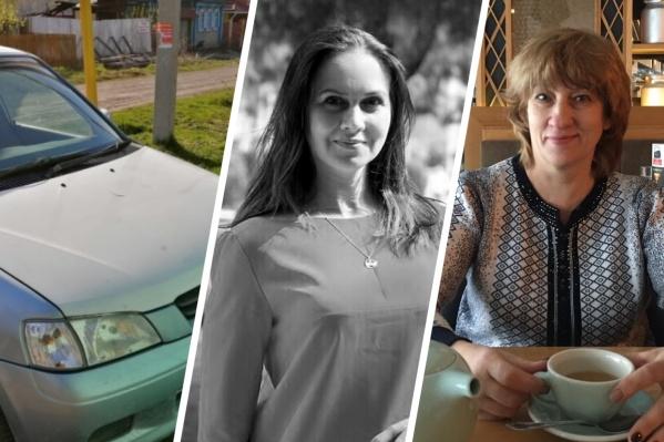 Наталья Устинова уехала покупать новый автомобиль и пропала — ее мать не верит в то, что убийца понесет наказание