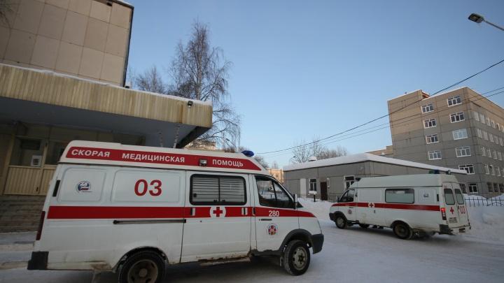 Жители Башкирии смогут пожаловаться на работу скорой помощи через «Госуслуги»