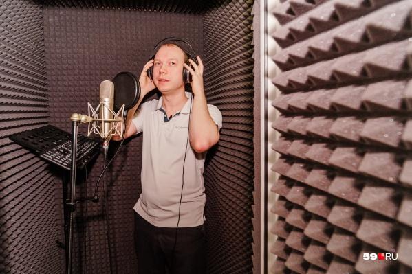 В 25 лет Сергей стал слепым, но его спасает музыка