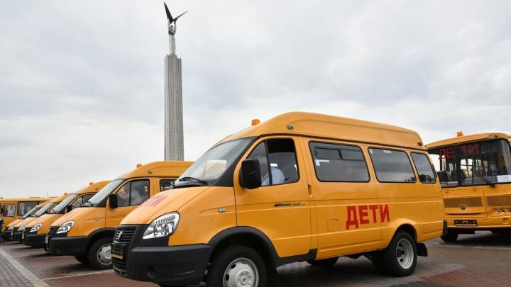 В Самарской области школам передали 35 новых автобусов