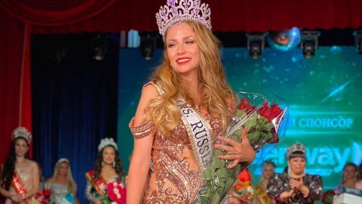 Мать четверых детей из Челябинска вошла в число призёров конкурса «Миссис Россия»